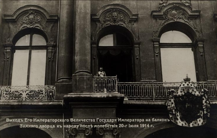 Nicholas_II_declaring_war_on_Germany_from_the_balcony_of_the_Winter_Palace
